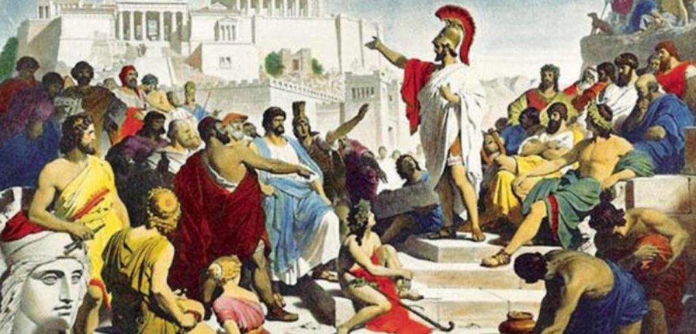 retribuzioni dei politici - Atene